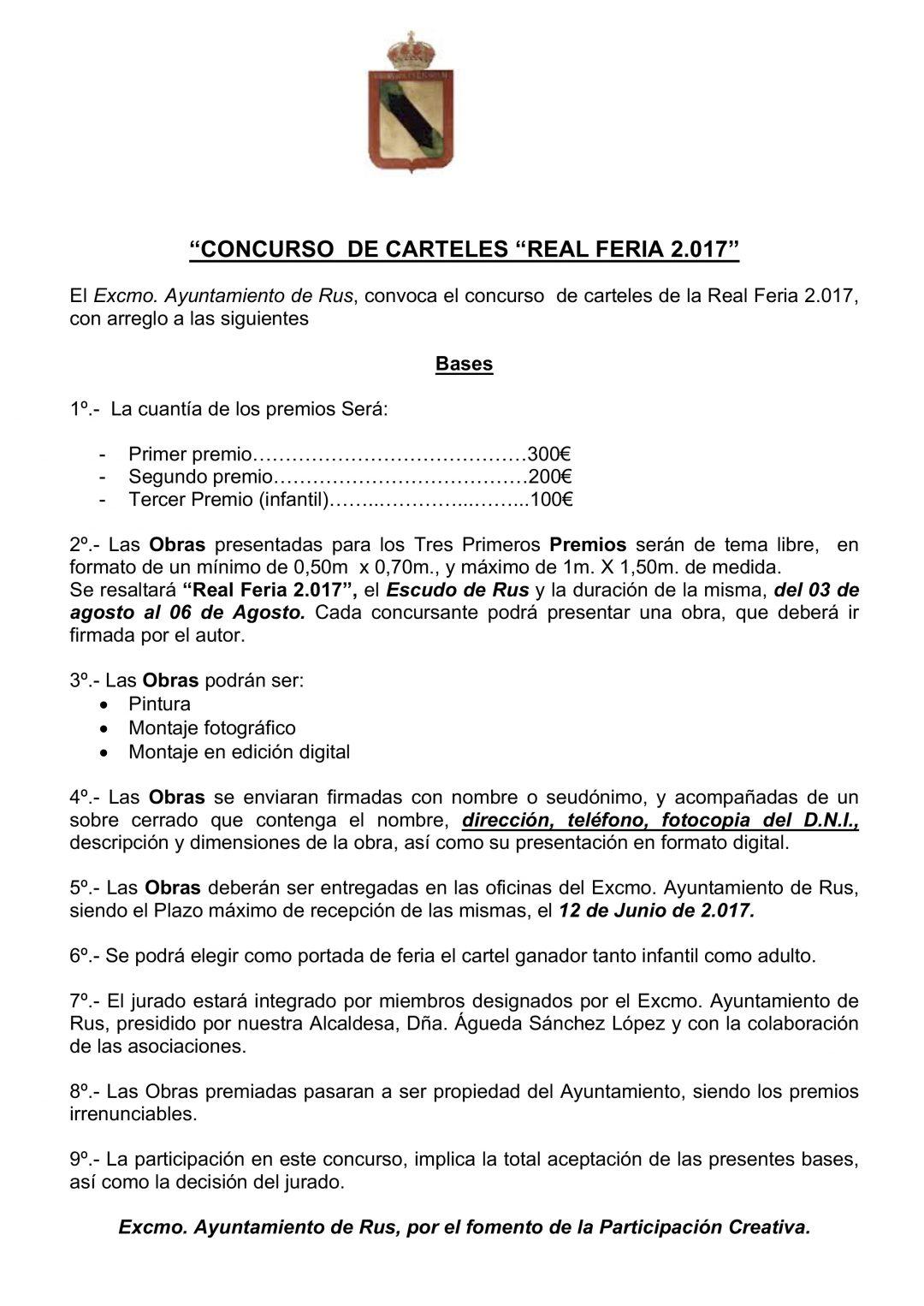 "Concurso de Carteles ""Real Feria 2017"""