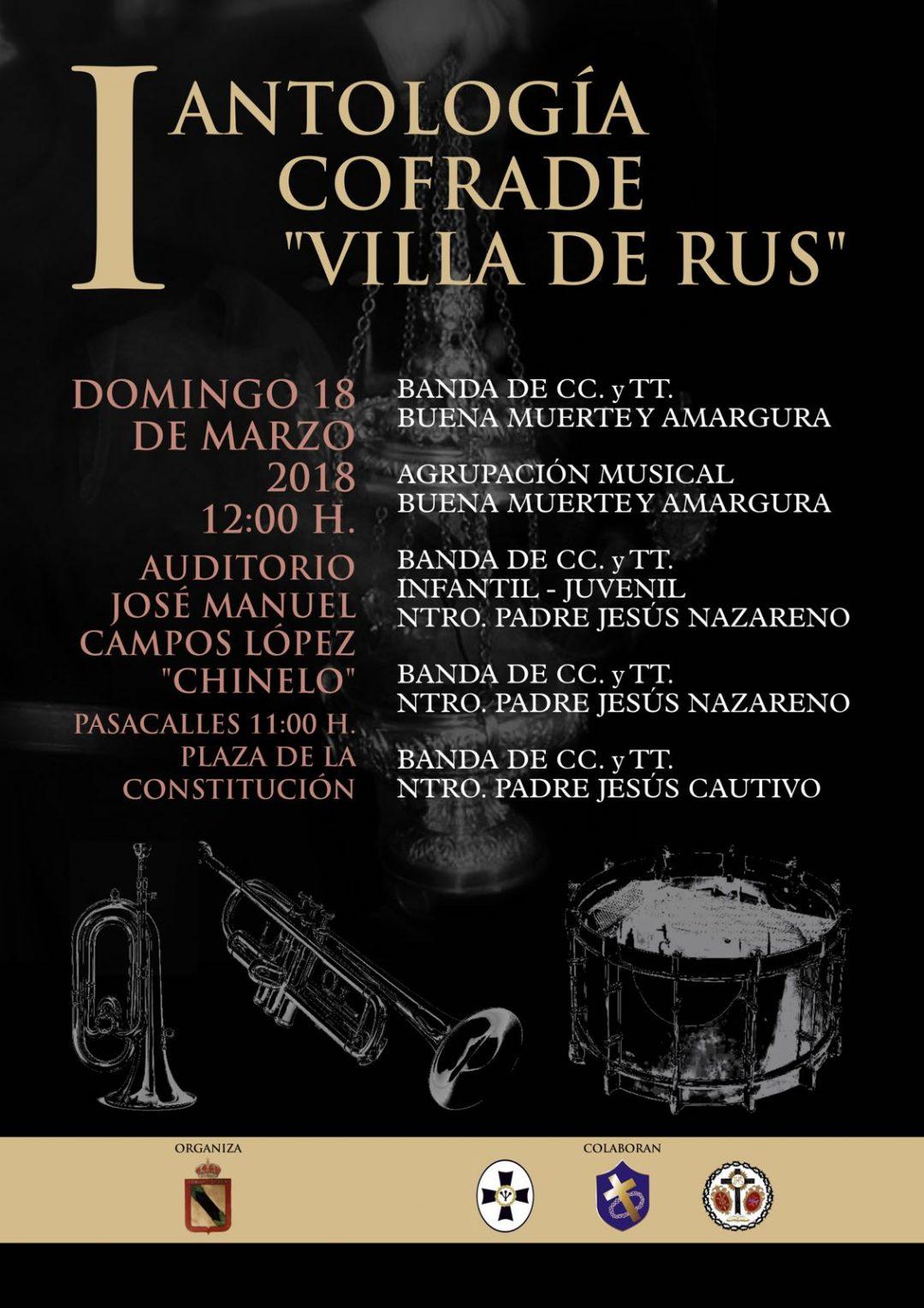 """I Antología Cofrade """"Villa de Rus"""""""