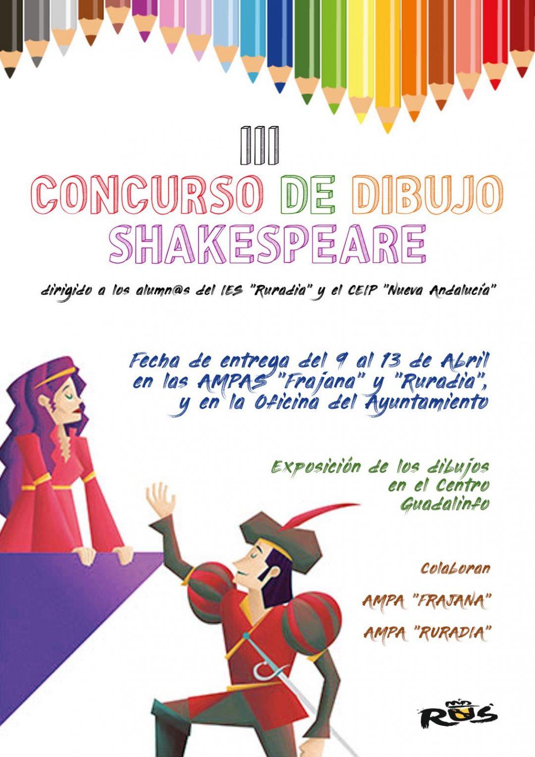 III Concurso de Dibujo Shakespeare