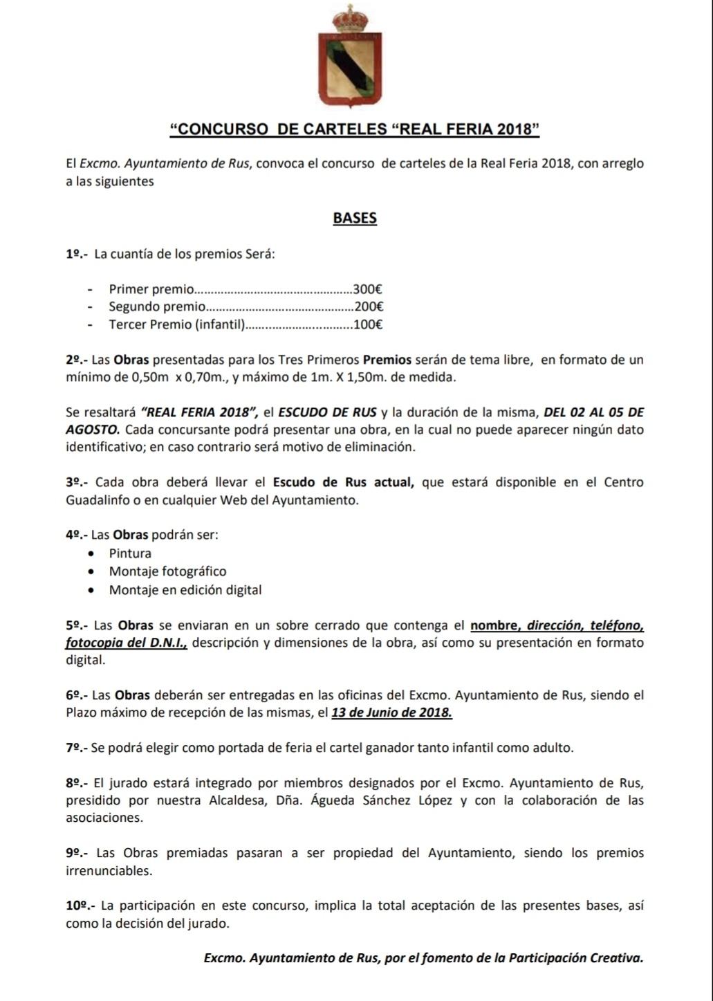 Concurso Cartel Real Feria 2018