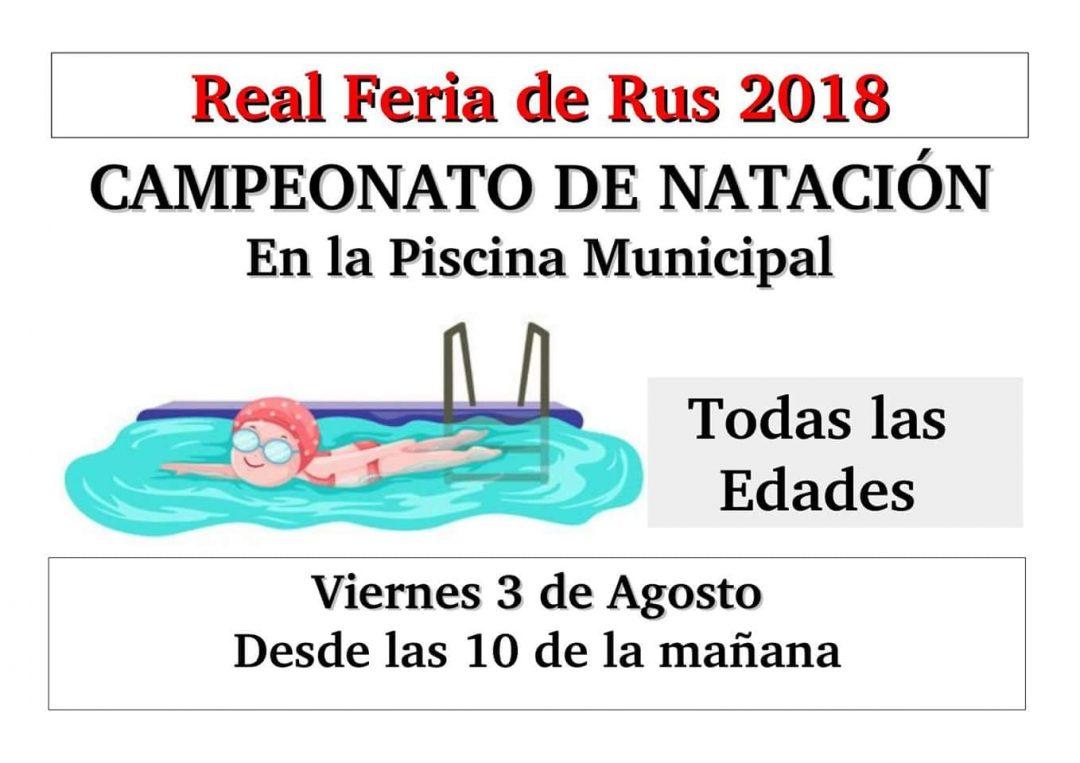 Campeonato de Natación – Real Feria de Rus 2018