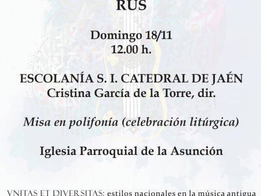 ESCOLANÍA S.I. CATEDRAL JAÉN